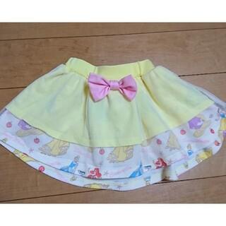 ベビードール(BABYDOLL)のベビードール×ディズニー スカート 90㎝(スカート)