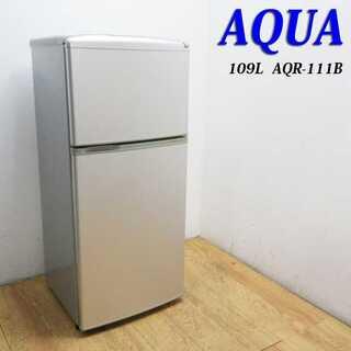 一人暮らしなどに最適 109L 冷蔵庫 上冷凍 (KL02)(冷蔵庫)