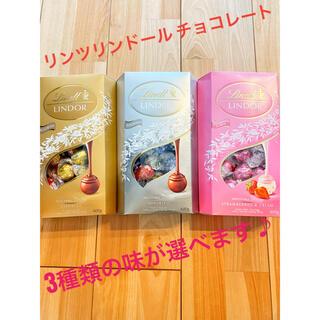 リンツ(Lindt)のachan様専用!リンツチョコレート15個(菓子/デザート)