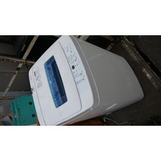 【美品】ハイアール 洗濯機 4.2㎏ 風乾燥 2016年製 送料込(洗濯機)