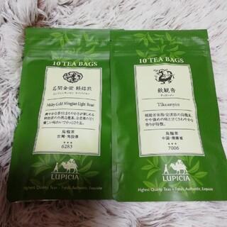 ルピシア(LUPICIA)のルピシア☆ティーバッグ2点セット(茶)