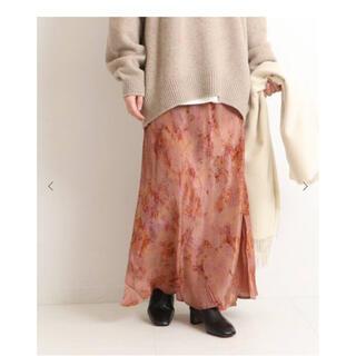 イエナスローブ(IENA SLOBE)のMESDEMOISELLES メドモアゼル slobeiena スカート (ロングスカート)