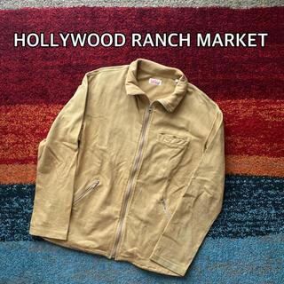 ハリウッドランチマーケット(HOLLYWOOD RANCH MARKET)のHOLLYWOOD RANCH MARKET ジップアップ スウェット M(スウェット)