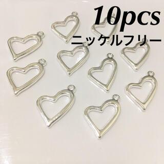 10個 カン付きハート シルバー(各種パーツ)