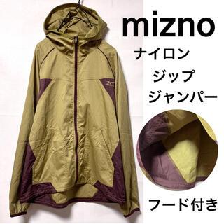 MIZUNO - 【美品】miznoミズノ/ナイロンジップジャンパー薄手マラソンウィンドブレーカー
