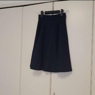 プロポーションボディドレッシング(PROPORTION BODY DRESSING)のプロポーションボディードレッシングフレアスカート (その他)