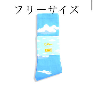 Kith for The Simpsons 2021 Cloud Socks
