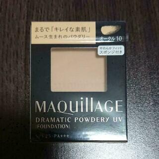 MAQuillAGE - オークル10 マキアージュ ドラマティックパウダリー UV 9.3g(レフィル)