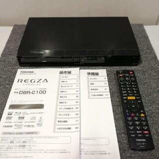 東芝 - 〇動作保証有 ブルーレイレコーダー TOSHIBA REGZA DBR-C100