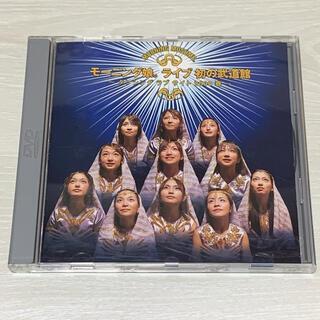 モーニング娘。 - モーニング娘。武道館 2000年 LIVE DVD