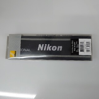ニコン(Nikon)のニコン ワイドストラップ60 グレー(その他)
