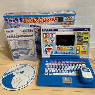 BANDAI - ドラえもん ステップアップパソコン