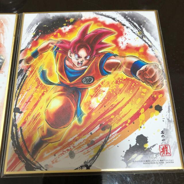 BANDAI(バンダイ)のドラゴンボール  色紙アート  エンタメ/ホビーのおもちゃ/ぬいぐるみ(キャラクターグッズ)の商品写真