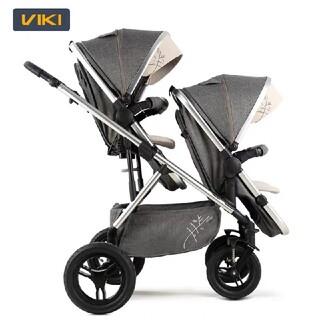 新生児と幼児用のダブルベビーカー