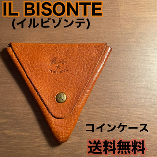 IL BISONTE - イルビゾンテ IL BISONTE コインケース
