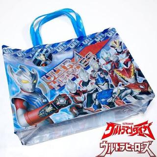 バンダイ(BANDAI)のウルトラマン プールバック 鞄(その他)