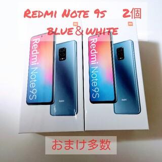 アンドロイド(ANDROID)のシャオミ(Xiaomi)SIMフリースマホ 2台 おまけ多数(スマートフォン本体)
