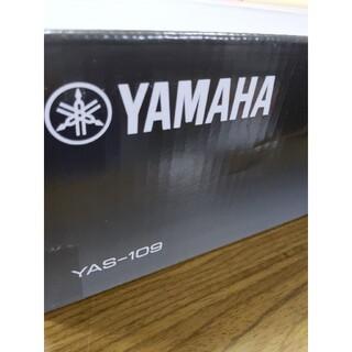 ヤマハ - YAS-109 新品