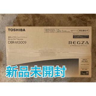 TOSHIBA REGZA レグザタイムシフトマシン DBR-M3009