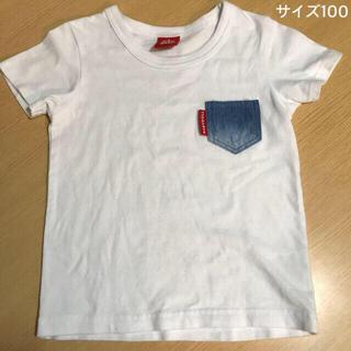 ベビードール(BABYDOLL)のサイズ100  Tシャツ(Tシャツ/カットソー)