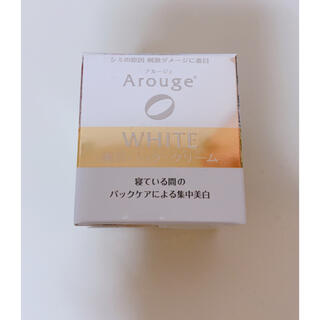 アルージェ(Arouge)のアルージェ ホワイトニングリペアクリーム(30g)(フェイスクリーム)