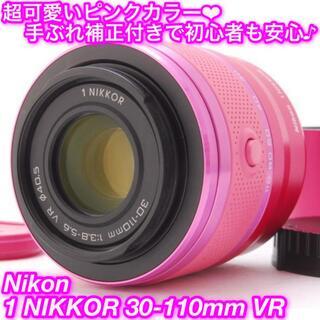 ★ニコンミラーレス一眼専用望遠レンズ♪☆ニコン 30-110mm VR★(レンズ(ズーム))