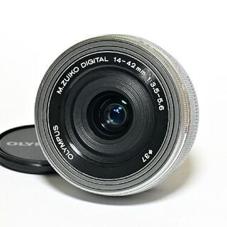 オリンパス(OLYMPUS)の【OLYMPUS】M.ZUIKO 14-42mm F3.5-5.6 EZ(レンズ(ズーム))