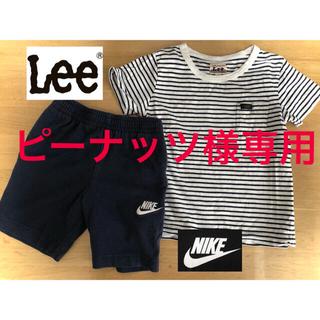 Lee - LEE リーボーダー半袖Tシャツ110cmNIKEナイキ半ズボン98〜104cm