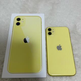 【値段交渉ok】iPhone 11  yellow 128GB