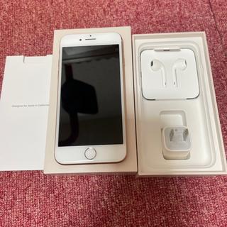 iPhone - iphone 8  64GB  ゴールド SIMフリー