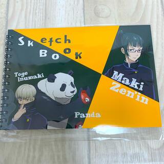 マルマン(Maruman)の呪術廻戦 スケッチブック  2年生 新品(キャラクターグッズ)