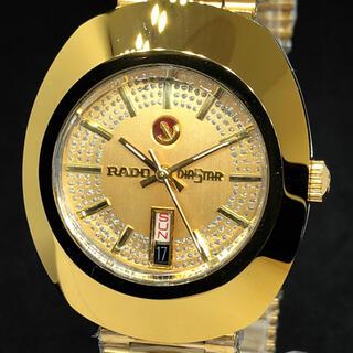 ラドー(RADO)の【ゴージャス】RADO/ラドー/DIASTAR/ダイヤスター/売り切れ必至(腕時計(アナログ))