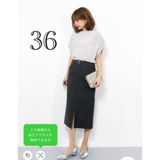 Noble - Noble◆ T/Cダブルクロス フープジップ タイトスカート◆
