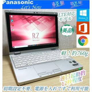 Panasonic - 美品>CF-RZ4  Core M/4G/SSD128G/LTE/Office