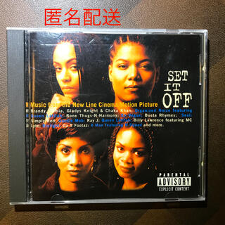 SET  IT  OFF    【映画サントラ盤CD】匿名配送(映画音楽)