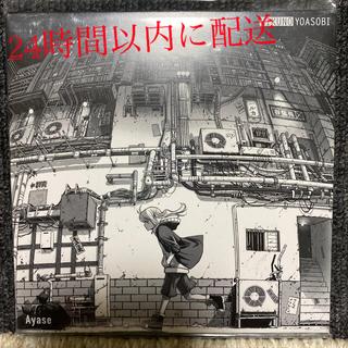 ソニー(SONY)のMIKUNOYOASOBIタワーレコード限定 幾田りら Ayase(ボーカロイド)