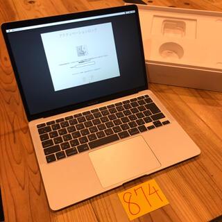 Mac (Apple) - ジャンク MacBook air 13インチ 2020