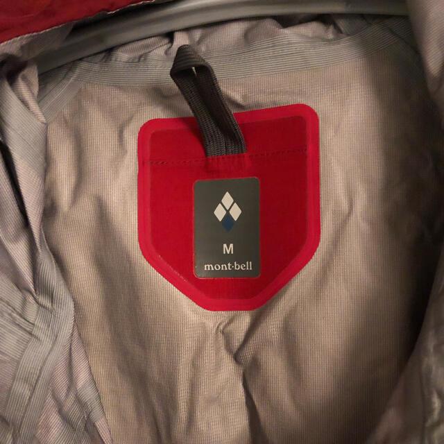 mont bell(モンベル)のmont bell サンダーパス ジャケット スポーツ/アウトドアのアウトドア(登山用品)の商品写真