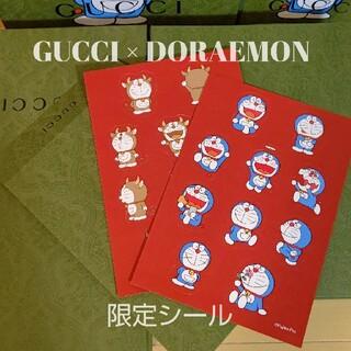 Gucci - GUCCI × DORAEMON コラボ/限定シール/非売品