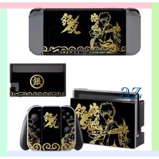 ニンテンドースイッチ(Nintendo Switch)の◎SALE◎銀魂 任天堂Switch 保護スキンシール✦ 汚れ防止(その他)