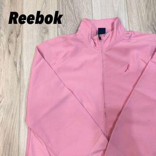 リーボック(Reebok)の【美品】Reebok ピンクナイロンパーカー(パーカー)
