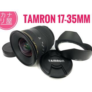 タムロン(TAMRON)の✨美品✨TAMRON SP AF 17-35mm f/2.8-4 NIKON(レンズ(ズーム))