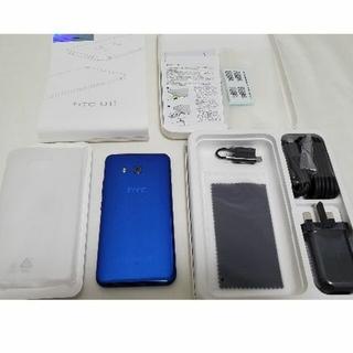 ハリウッドトレーディングカンパニー(HTC)のHTC U11 DualSIM U-3u (128GB, RAM 6GB 青) (スマートフォン本体)