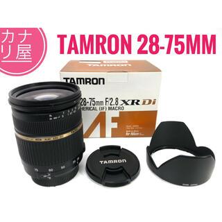 タムロン(TAMRON)の✨美品✨TAMRON SP AF 28-75mm f/2.8 NIKON(レンズ(ズーム))