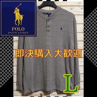 POLO RALPH LAUREN - ポロスポーツ ラルフローレン サーマルシャツ メンズ スウェット ポロシャツ