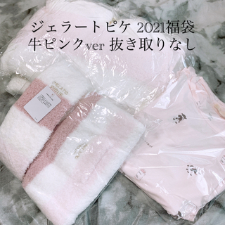 ジェラートピケ(gelato pique)のgelato pique 2021 福袋 牛ピンクver(ルームウェア)