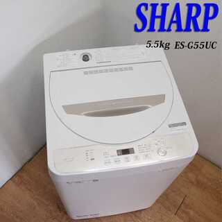SHARP 5.5kg シンプル設計 洗濯機 JS08(洗濯機)