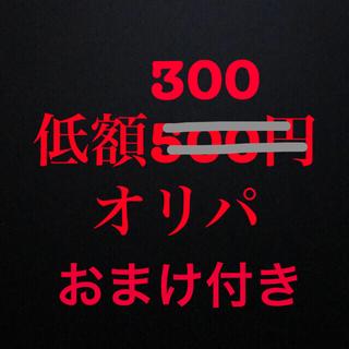 ポケモンカード オリパ 福袋 ひかる エネルギーhr(シングルカード)