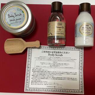 SABON - ◆SABON  ギフトセット+入浴剤セット◆