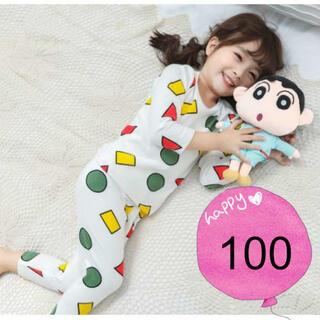 ♡白100♡新品 パジャマ 男女OK!部屋着 長袖  セットアップ(パジャマ)